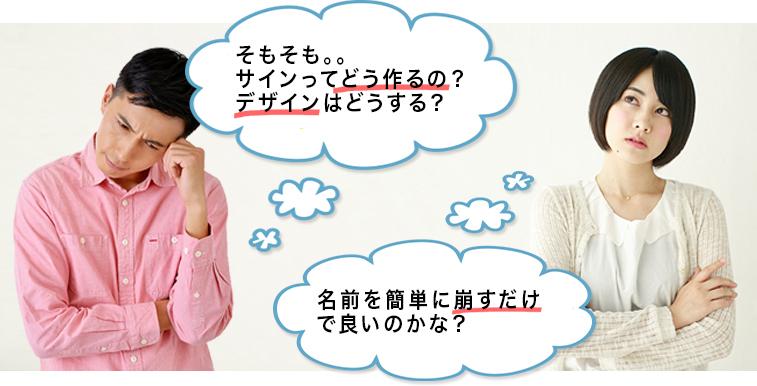 (1)そもそもデザインって、どうやって考えれば良いかわからない(2)外国人ってどう書いてるの??