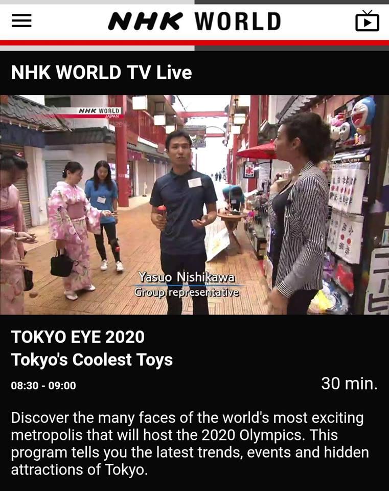 2017年10月18日 NHK WORLD 世界配信