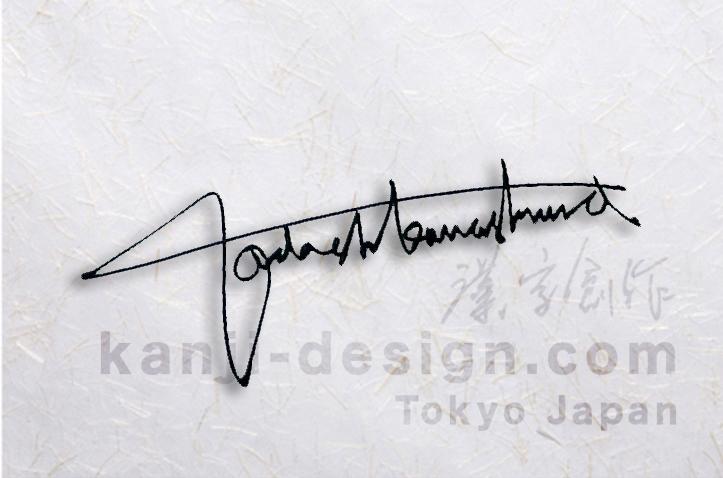 Tadashi Kawashima