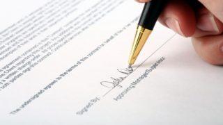 書類向けサインの書き方、契約書