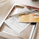 クレジットカード支払い時のサイン署名の書き方デザイン