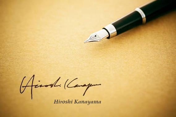 英語サインの書き方、英字サインの書き方サンプル見本、外人風