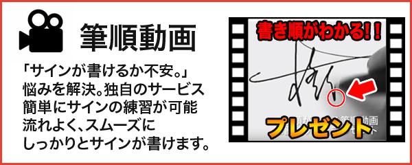 NHK WORLDの取材を受け世界配信されました。