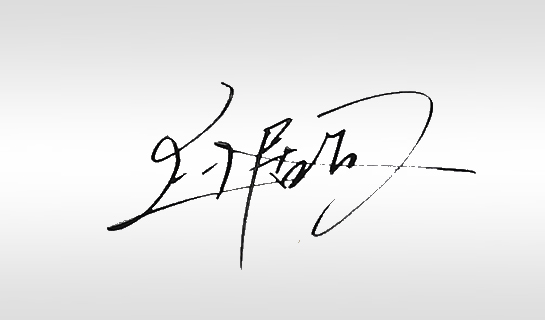 <h2>漢字サインの書き方</h2>