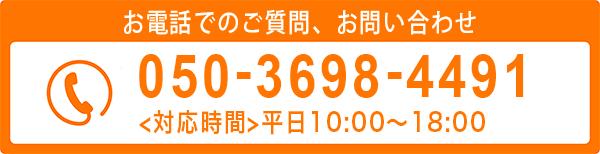 漢字・英字・ひらがなサイン作成についてデザインの相談サポートセンター問い合わせ電話番号