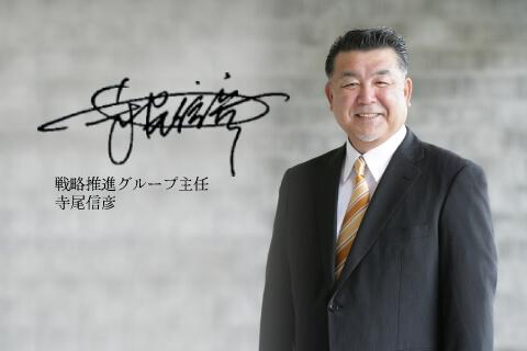 代表取締役、経営者ビジネスエリートのサインの書き方。オーダーメイドサイン