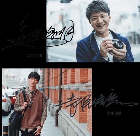 <h2>漢字デザイン、英字デザイン、あなたのサインがお洒落に書ける|サインの達人</h2>